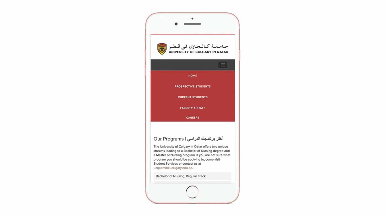 University of Calgary in Qatar Digital Support